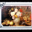 "USSR - CIRCA 1979: A stamp printed in USSR, shows painting artist Hrutskiy ""Flower and rruit"",circa 1979. — Stock Photo #13468228"