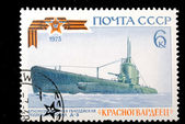 "Soviet submarine "" Red Guard "" — ストック写真"