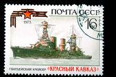 военный крейсер — Стоковое фото