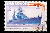 Cruiser Kirov — Stock Photo