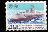 Russian atomic submarine — Stock Photo