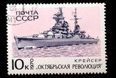 Military cruiser — Stock Photo