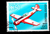 YAK-50 aeroplane — Stock Photo
