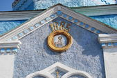 Facade of an orthodox temple — Stock Photo