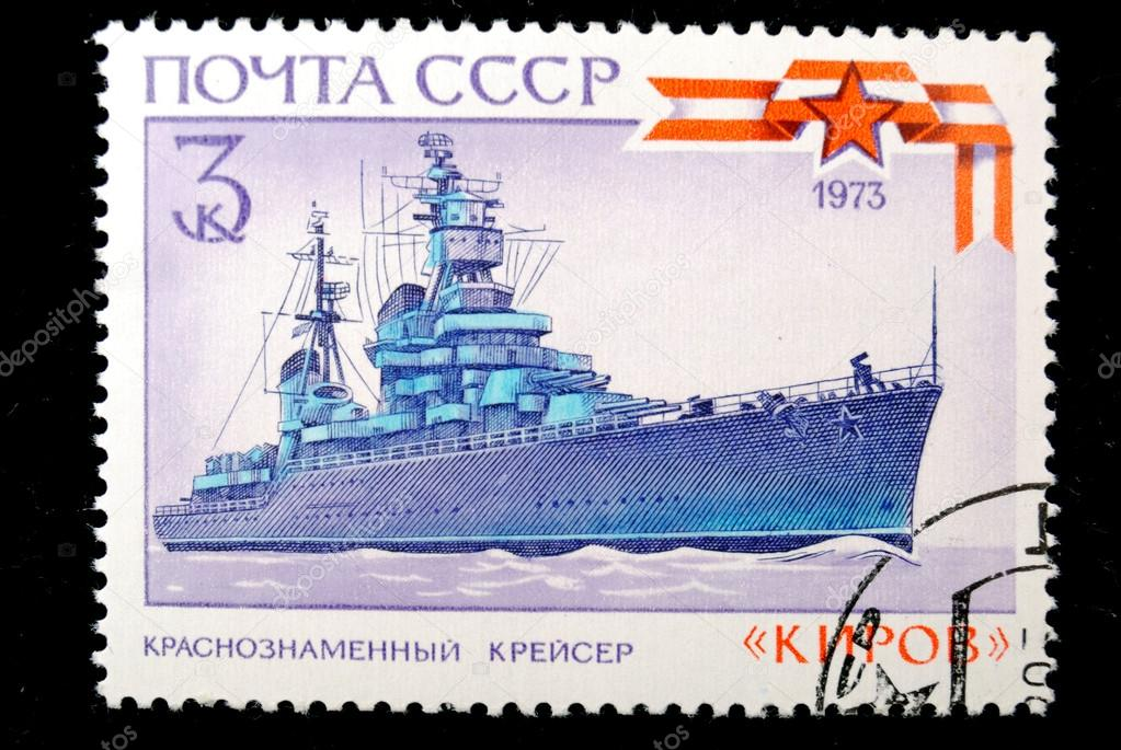 USSR - CIRCA 1973: A stamp printed in the USSR shows Red flag cruiser Kirov, circa 1973  Stock Photo #13467557