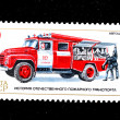 Fire engine — Foto de Stock