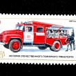 Fire engine — Stockfoto