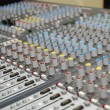 Mixer console — Photo