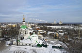 View of Vladimir city. — Stock Photo