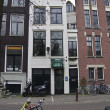 The narrowest house in Amsterdam. — Stock Photo