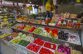 Small market in the Crimea. — Stock Photo