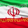 The Flag of Iran - Stock Photo