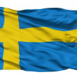 Royalty-Free Stock Vector Image: Waving national flag of Sweden