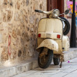 White vintage scooter parked — Stock Photo