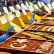 Closeup of spices on sale market - Stock Photo