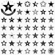Set of isolated icons, original stars — Stock Photo