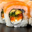 Roll Sushi closeup — Stock Photo
