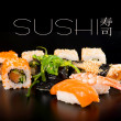 Sushi set — Stock Photo #21259183
