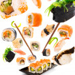 Japanese sushi - Stock Photo