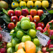 Variety of fruits at the market — Stock Photo #26983579