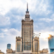 Central building of Warsaw — Stock Photo