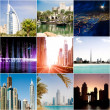 Set  of photos from Dubai — Stock Photo
