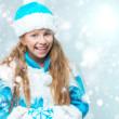 Girl in suit Snow Maiden — Stock Photo