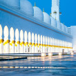 Stock Photo: Sheikh Zayed White Mosque