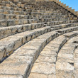 Stock Photo: Steps of ancient amphitheatre