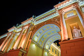 Arch of Constitutional Court building in St. Petersburg — Stock Photo