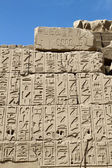 Ancient egypt hieroglyphs — Stock Photo