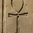 Ancient egypt symbol Ankh carved on the stone — Stock Photo #16051255