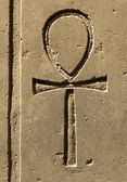 Ancient egypt symbol Ankh carved on the stone — Stock Photo