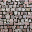 Stock Photo: Paving stones street