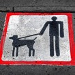 Dog walking sign — Stock Photo
