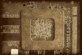 Electronic circuit board grunge background — Zdjęcie stockowe