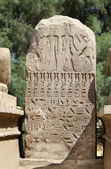 Ancient egypt stone with images and hieroglyphics — Stock Photo