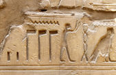 Ancient egypt images and hieroglyphics — Stock Photo