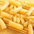Spaghetti — Stock Photo #36030737