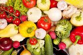 группа свежих овощей, изолированные на белом фоне — Стоковое фото