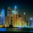 Dubai Marina cityscape, UAE - Photo