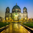 The Berliner Dom in the night in Berlin Germany - Stock Photo