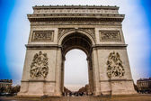 Arc de Triomphe (Paris, France). — Stock Photo
