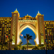 Atlantis, The Palm Hotel in Dubai, United Arab Emirates - Stock Photo