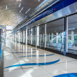 Dubai Metro Terminal in Dubai, United Arab Emirates. - Stock Photo