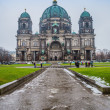 Berliner Dom, is the colloquial name for the Supreme Parish - Photo