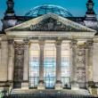 Reichstag building in Berlin - Stock Photo