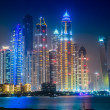 Dubai Marina cityscape, UAE — Stock Photo #23267564