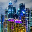 Dubai Marina cityscape, UAE — Stock Photo #23267670