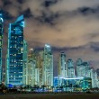 Dubai Marina cityscape, UAE — Stock Photo #23267956